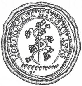 Pečeť městyse Ostrovačice s opisem: Pečeť městyse Ostrovačice, opis: Opis pečeti: WOSTROWASCHITSKY 1746.